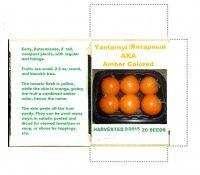 Amber Colored seed pack.jpg